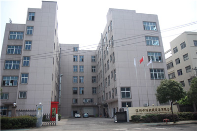 Wenzhou Zhonghuan Packaging Machinery Co.,Ltd