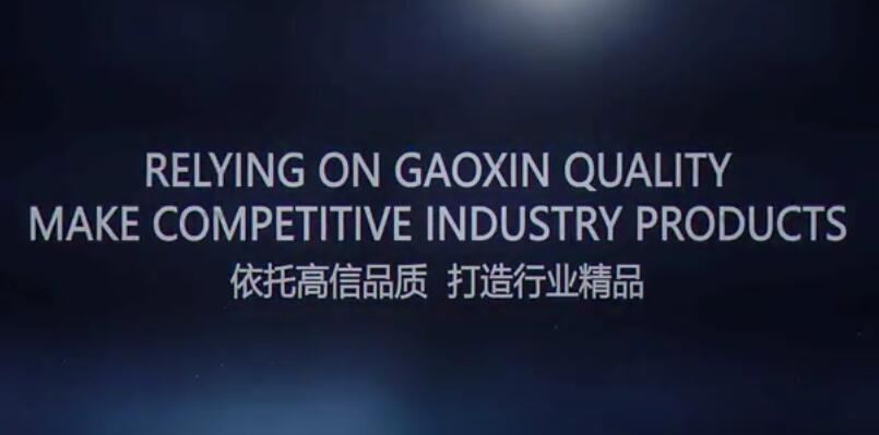 SHANDONG GAOXIN CHEMICAL -- CPVC ,CPE,HCPE RESIN