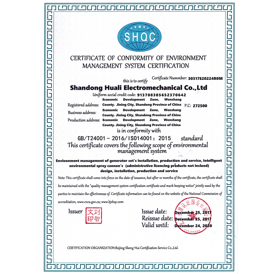 CERTIFICATE OF CONFORMITY OF ENVIRONMENT MANAGEMENT SYSTEM CERTIFICATION
