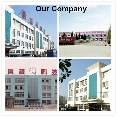 ROPENET GROUP CO.,LTD
