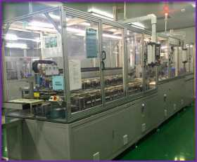 Shenzhen Aokal Technology Co., Ltd.
