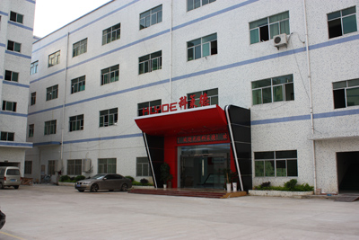 SHEN ZHEN KLYDE ELECTRONICS CO., LTD