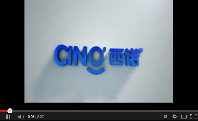 CINO COFFEE MACHINE MFG CO.,LTD