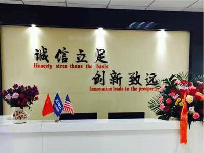 Zhengzhou Solon Import & Export Trading Co., Ltd