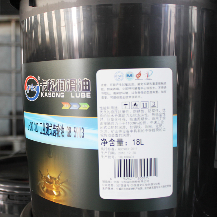 L-CKC320-gear-oil-01