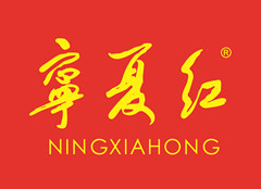 Ningxiahong Goji Industry Group Company Limited