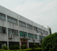 Shenzhen Baoan District Shai Cheng Zhi Bin Hardware Products Factory