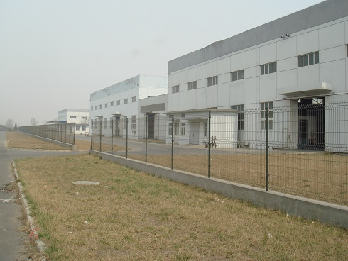 Hebei Xinteli Co., Ltd.