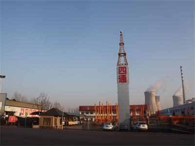 Jining Sitong Construction Machinery Co.,Ltd