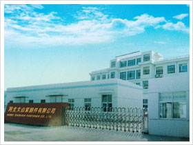 Hebei Mountain Electronic Commerce Co., Ltd