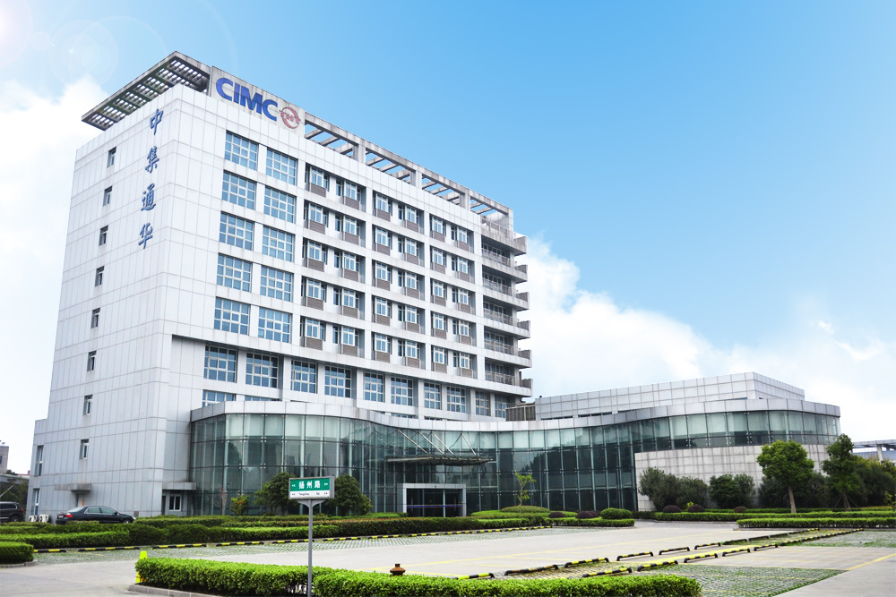 Yangzhou CIMC Tonghua Special Vehicles Co. Ltd.