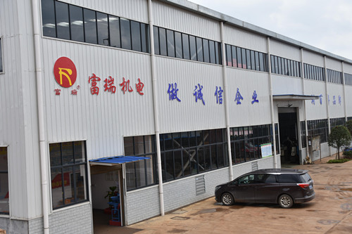 Hunan Furui Mechanical and Electrical Equipment Manufacturing Co., Ltd.