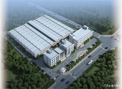 Zhengtong Special Material Factory Hi&New Tech Zone Chengdu