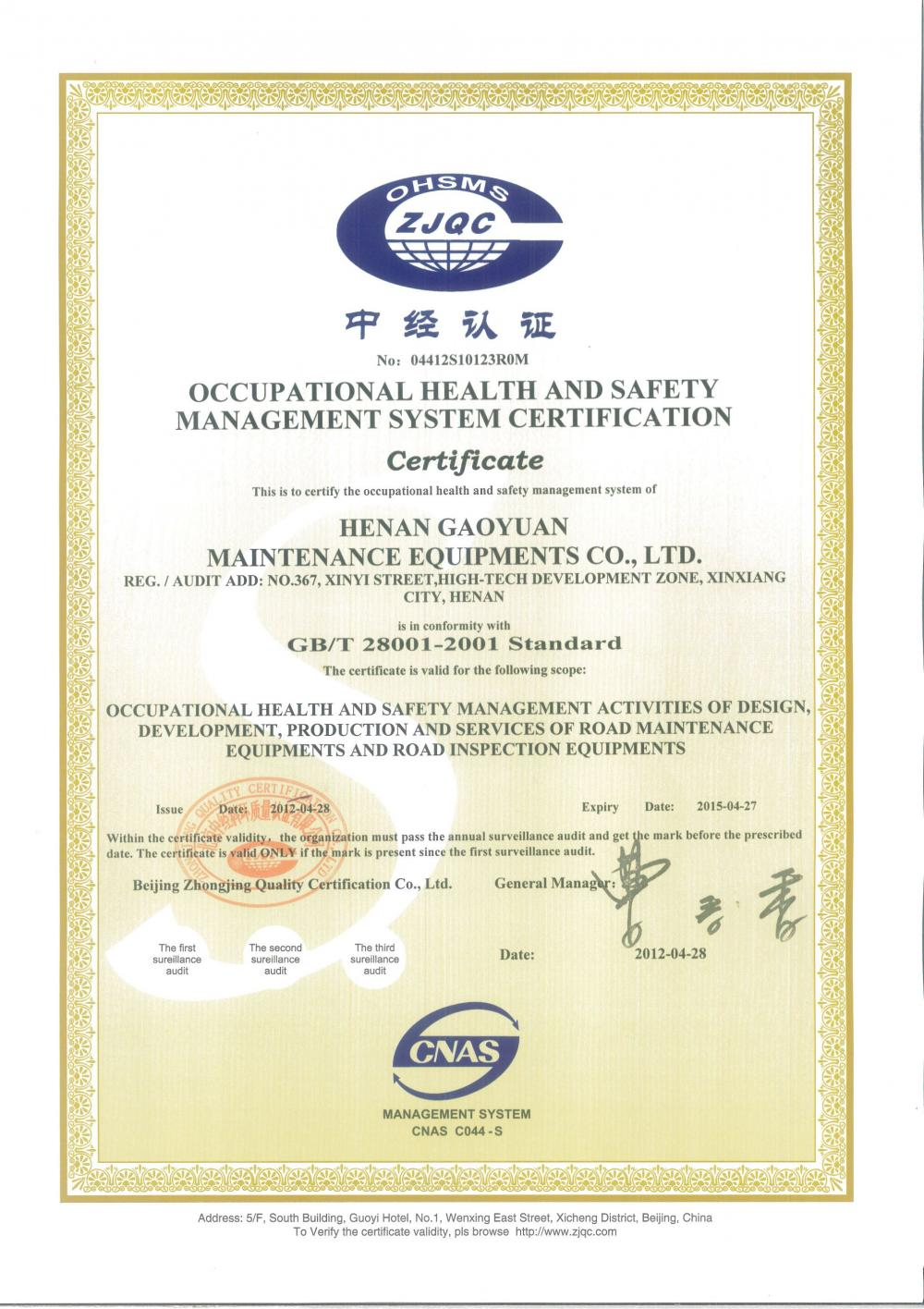OCCUPATIONAL HEALTH and SAFETY SYSTEM CERTIFICATION