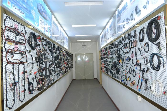 Sampling room1