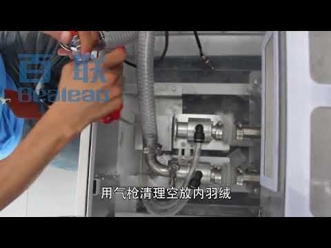 Clean down block in air amplifier of down filling machine
