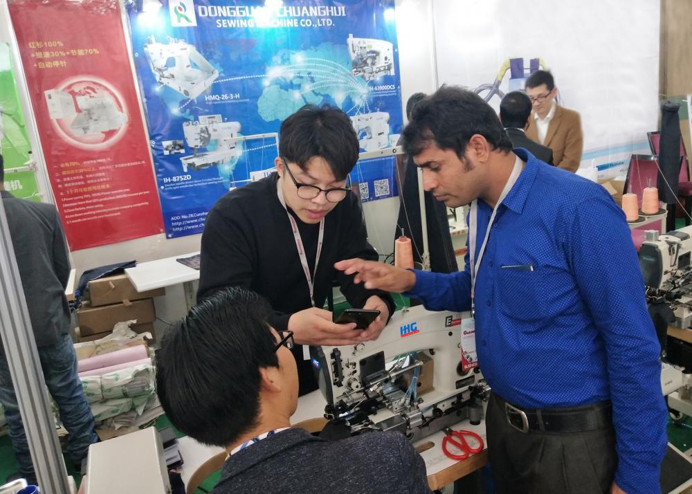 Bangladesh Trade Fair