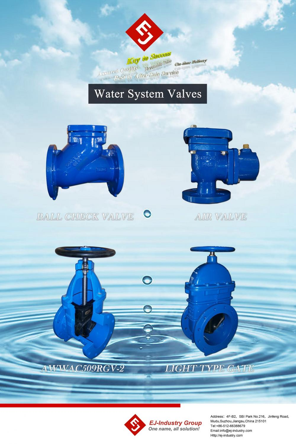water system valve products