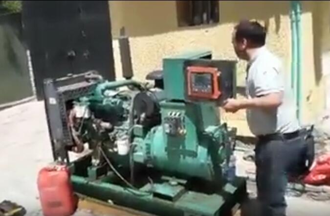 Diesel Generator Set Service