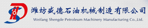Weifang Shengde Petroleum Machinery Manufacturing Co., Ltd.