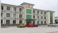 Huaian HongYang Weaving Co.,Ltd