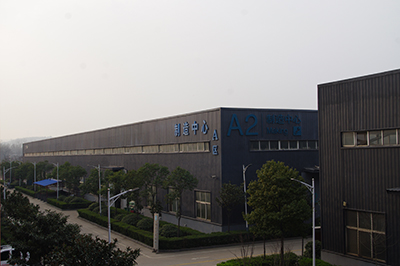 Henan Joyshine Machinery CO., LTD.