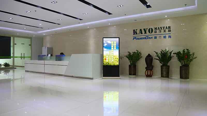 Shenzhen Kayomaxtar Battery Co., Ltd.