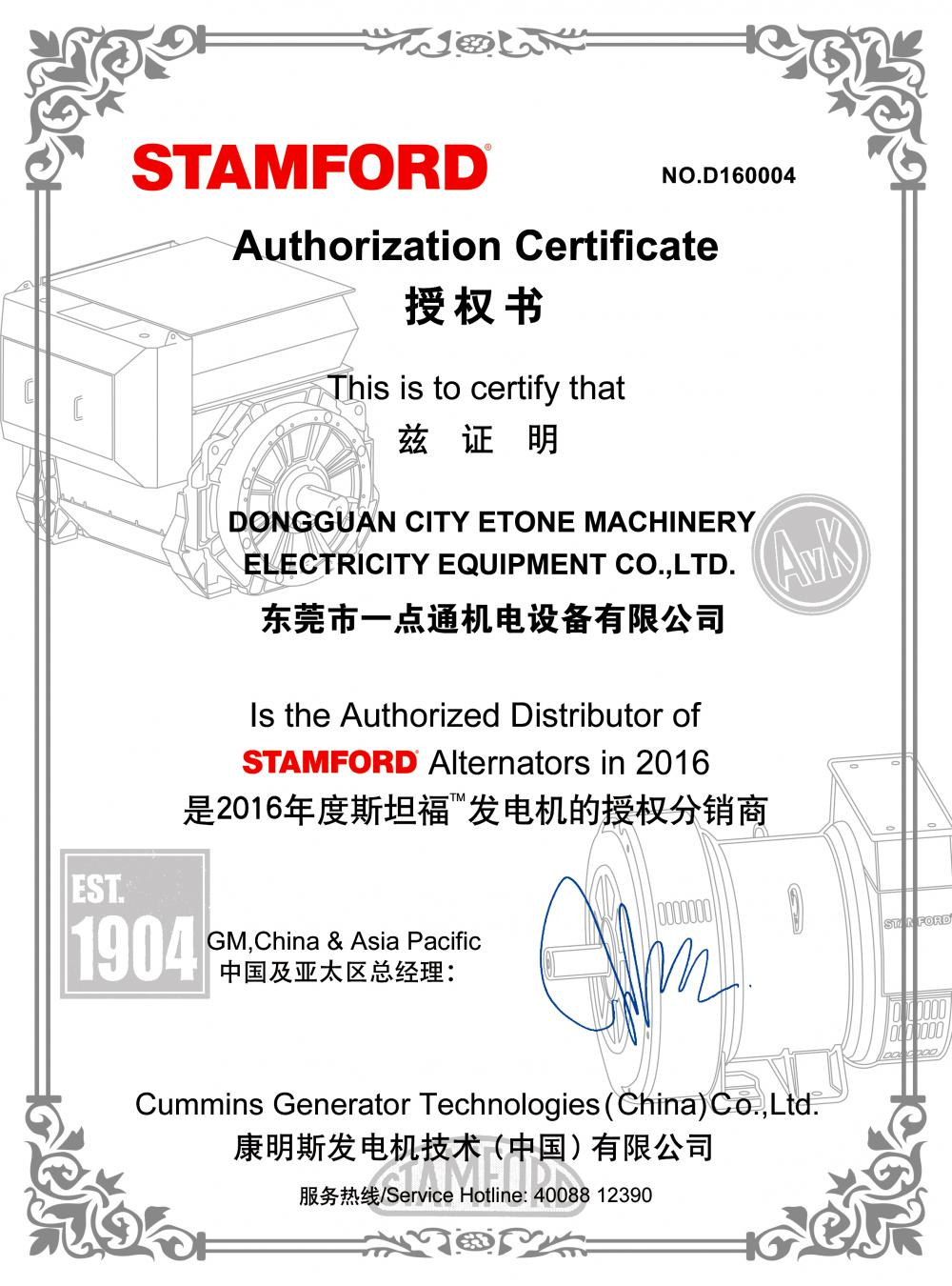 STAMFORD OME CERTIFICATE