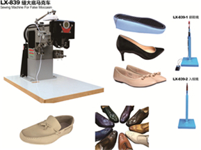 Ladies Dancing Shoes Sole Stitching Machine LX-839