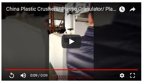 China Plastic Crushers/ Plastic Granulator/ Plastic Shredder/ Plastic Grinder Price