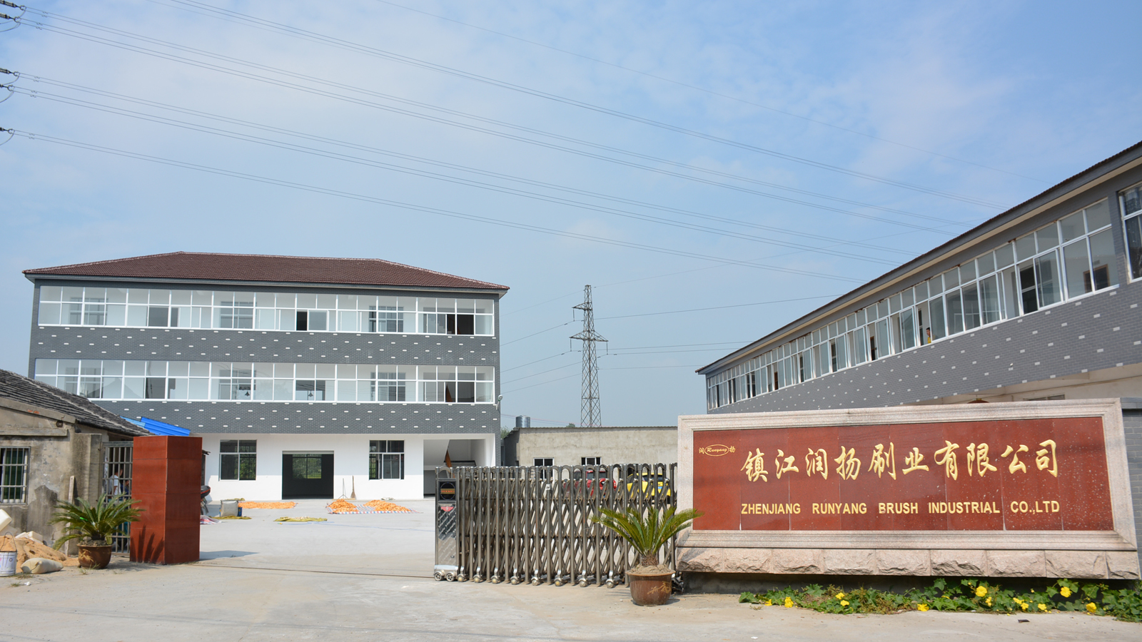 Zhenjiang Runyang Brush Industrial Co. Ltd.