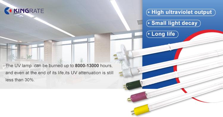 New 185NM 254NM HVAC Ultraviolet Germicidal Amalgam UV Light