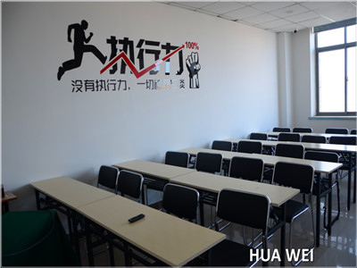 Dongguang Huawei Hydraulic Pipe Fitting Machinery Co., Ltd