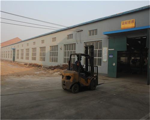 Hebei RuiFuXiang Machinery Manufacturing Co., Ltd.