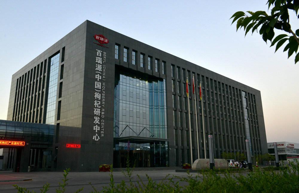 Ningxia Bairuiyuan International Trading Co.,Ltd