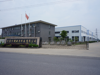 Jiangsu Chuandu Electrical Technology Co.,Ltd.