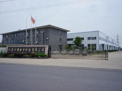 Jiangsu Chuandu Electrical Technology Co.,Ltd.