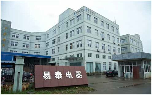 Ningbo Electech co.,Ltd