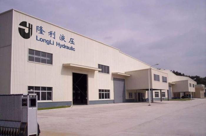 Jinan Longli Hydraulic Device Co.,Ltd