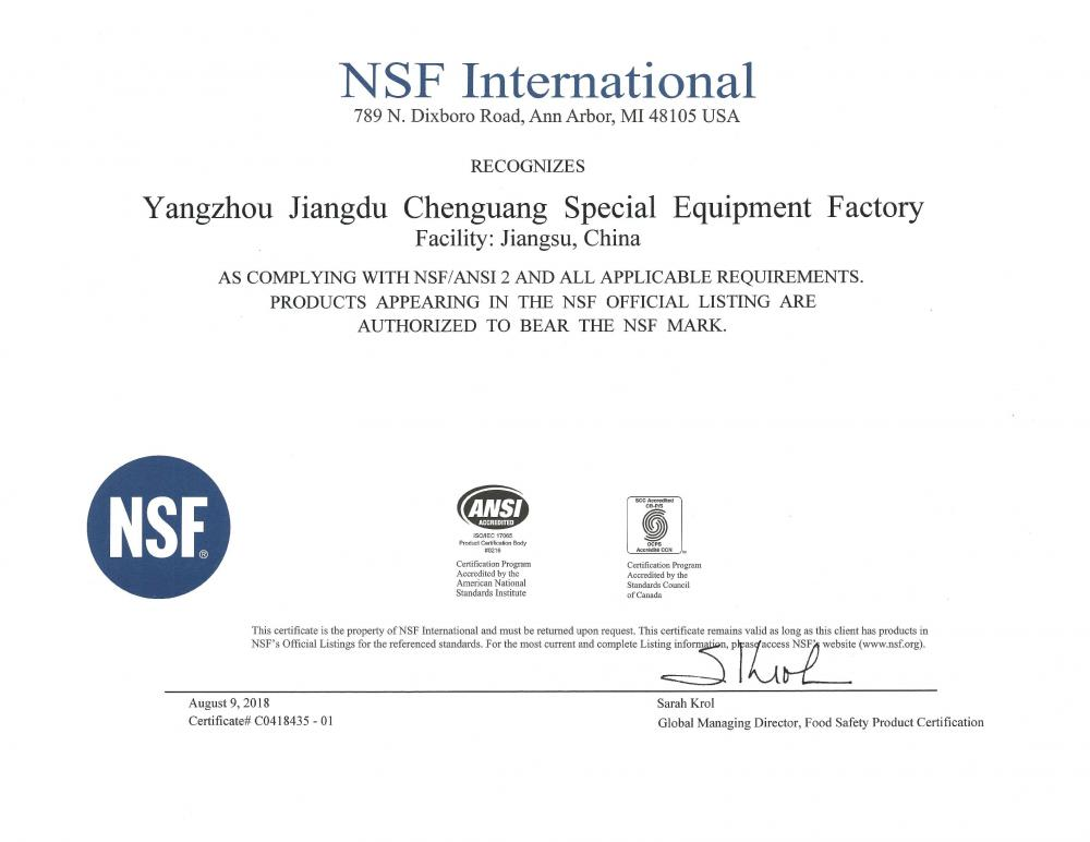 Factory NSF Certificate