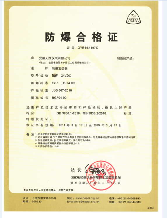 Ex-proof Certificate