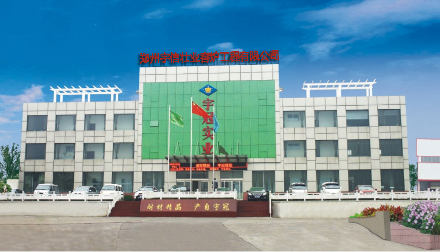 Zhengzhou YuXin Kiln Engineering Co.,Ltd.