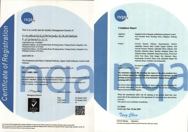 CE e ISO134852.jpg