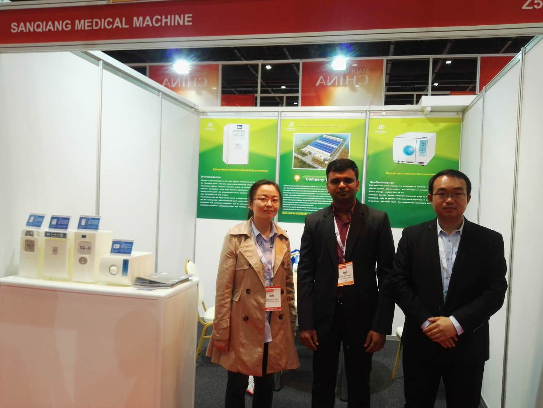 Henan Sanqiang Medical Equipment Liability Co.,Ltd