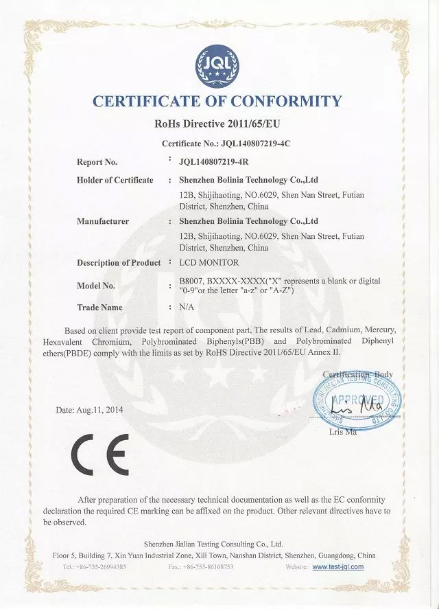 Bolinia display CE certificate