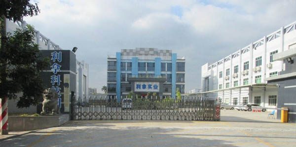 Overview of LINA Business Center