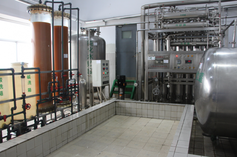 water production plant