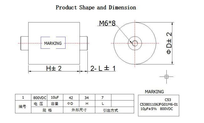 C53801106JFG01M6-01.jpg
