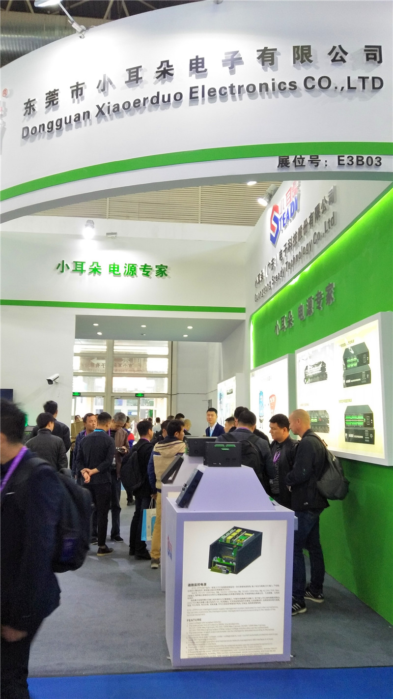 Security China 2018 Power Supply03