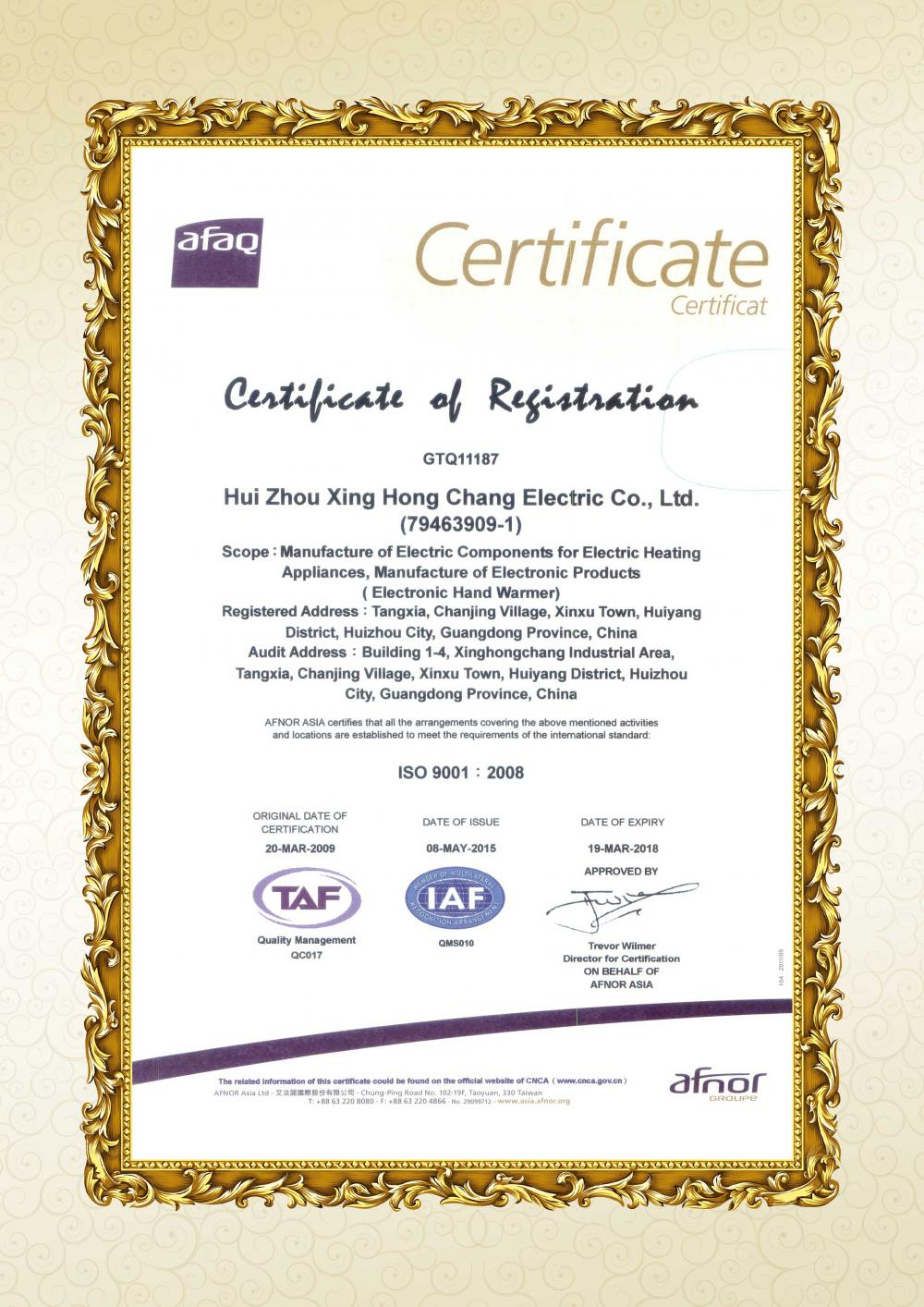 ISO9001 of heat film and heat pads